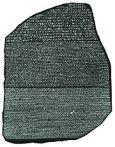 180px-Rosetta_Stone_BW.jpeg